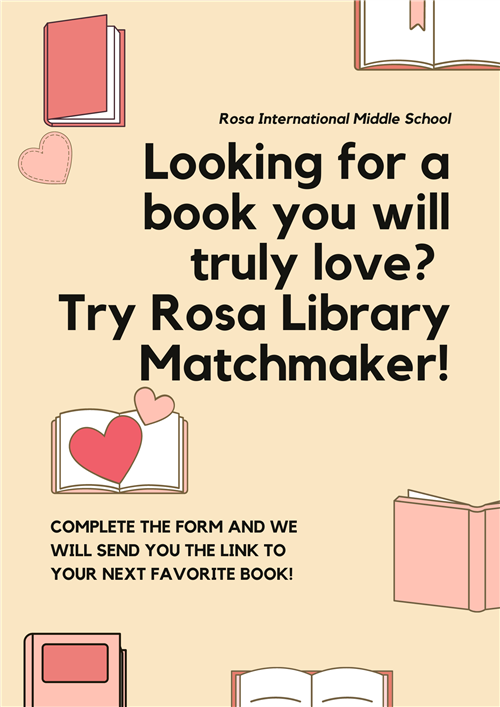 Rosa Library Matchmaker
